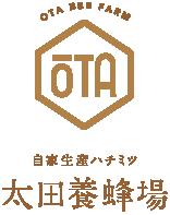 北海道の天然はちみつ|(有)太田養蜂場